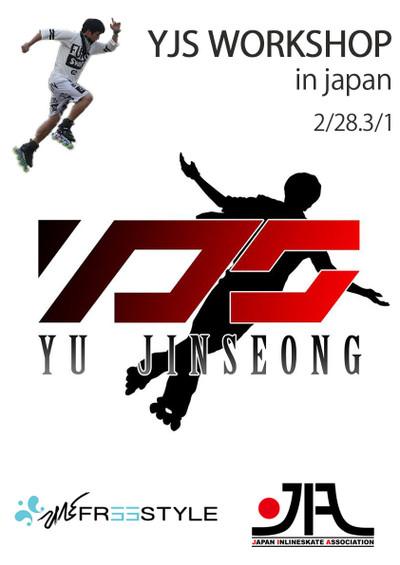 Yjs_logo_poster_002